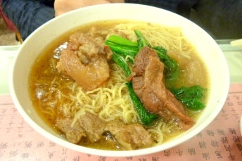beef tendon noodle in Hong Kong