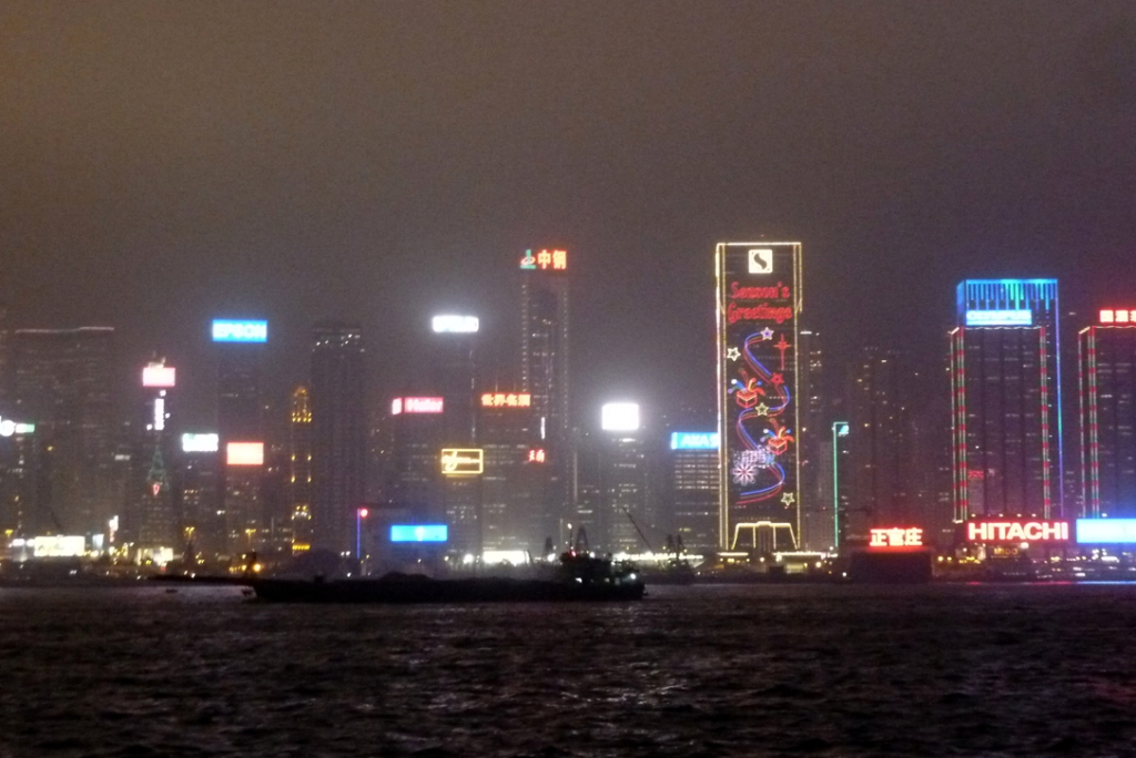 hong kong at night light show tsim sha tsui