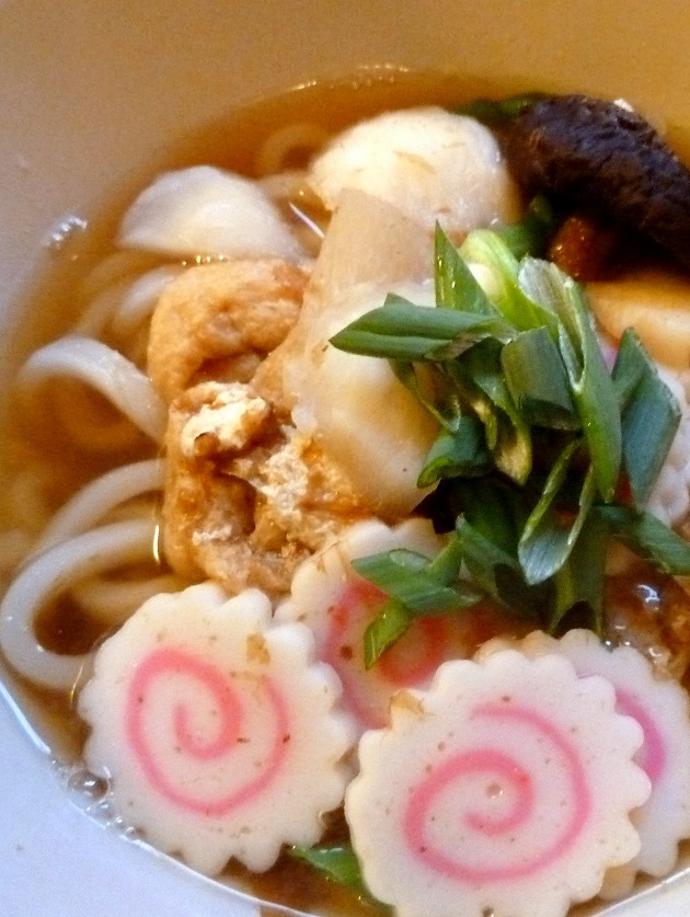 kitsune kake chikara whatever else udon